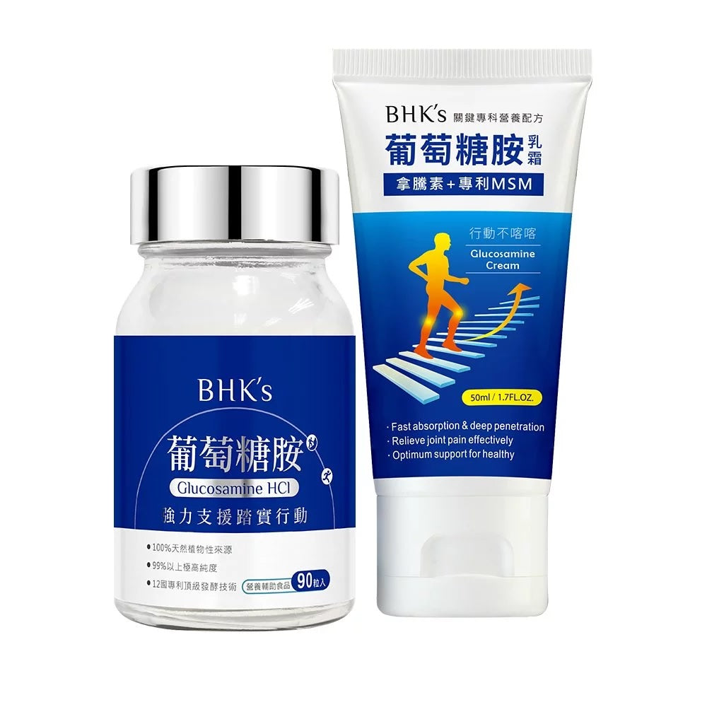 BHK's Patented Glucosamine HCl Tablets + Glucosamine MSM Cream 【Joint Boost】 ⭐ 葡萄糖胺錠+葡萄糖胺乳霜 - Bluemoon Secrets Chamber