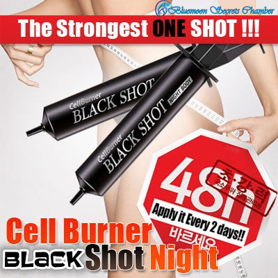 Cell Burner Black Shot Night Body 10ml/Face 3ml★Slimming body diet gel cream / PPC HCA / Fat burner