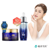 funcare Ido® AC-11 Intensive Whitening Essence ⭐ 船井®Ido醫朵超光束美白精華 - Bluemoon Secrets Chamber