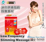 Funaicare Digital Tens Mini-burner Low frequency treatment &slimming device/船井低周波治療腰身迷你燃燒脂肪按摩器材 - Bluemoon Secrets Chamber