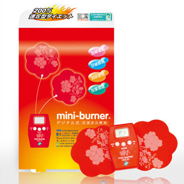 Funaicare Digital Tens Mini-burner Low frequency treatment &slimming device/船井低周波治療腰身迷你燃燒脂肪按摩器材