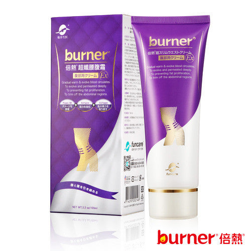 burner® Super Slimming Cream for Waist and Tummy EX 100ml/burner®倍熱®超孅腰腹霜EX - Bluemoon Secrets Chamber