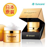 funcare Izumo Yumura Onsen Revitalizing Cream 45ml or Serum 30ml/ 船井® 出雲溫泉活膚霜45ml - Bluemoon Secrets Chamber