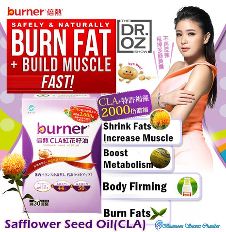 burner® Safflower Seed Oil(CLA) 1200mg x 30 Capsules/倍熱®CLA紅花籽油膠囊