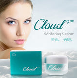 Cloud 9 Blanc de Whitening Cream + Anti Wrinkle and Anti Freckles★九朵云保湿美白祛斑面霜 - Bluemoon Secrets Chamber