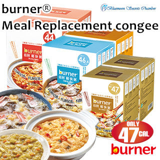burner® Meal Replacement light congee / 倍熱® 輕快粥
