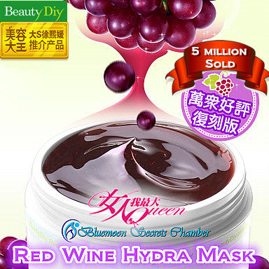 [BeautyDIY] Red Wine Hydra Gel Mask☆牛爾紅酒多酚保濕面膜