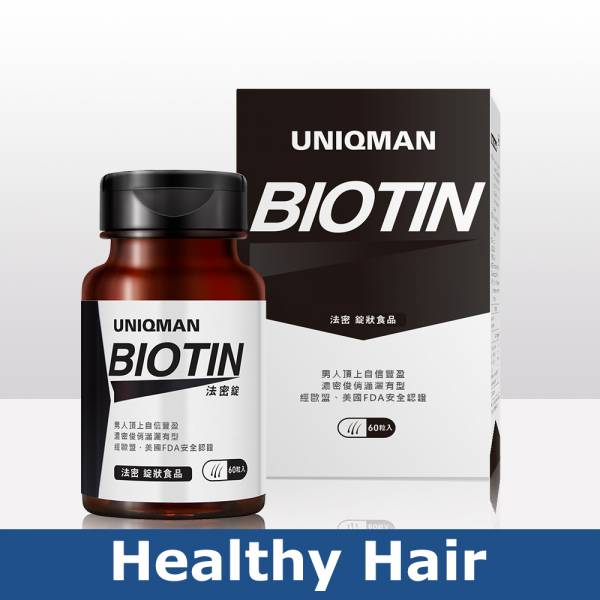 UNIQMAN Biotin Tablets【Healthy Hair】⭐ 法密錠【頭髮保養】 - Bluemoon Secrets Chamber