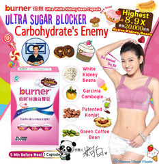 burner® Food Strategy Ultra White Kidney Beans 30 Capsules/船井burner特濃白腎豆 - Bluemoon Secrets Chamber