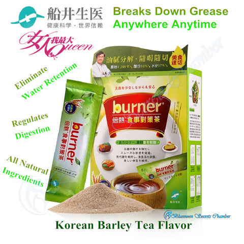Burner Food Strategy Tea☆Block Carbohydrates/Calories/Sugar/Oil/Fats☆All Natural☆船井burner食事對策茶