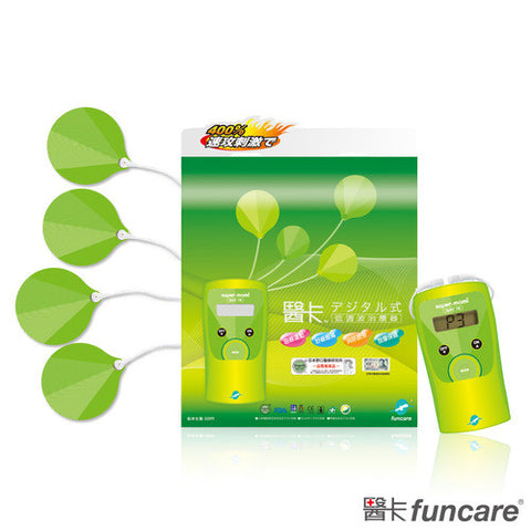 burner®Low frequency Massage Treatment device S4 (4 pads Green)- 倍熱®低週波治療器