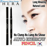 [HERA] Auto Eyebrow Pencil♥Powder Long Wearing Pencil♥韩国HERA 赫拉 AUTO EYEBROW 眉笔 - Bluemoon Secrets Chamber