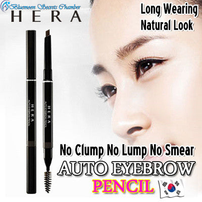 [HERA] Auto Eyebrow Pencil♥Powder Long Wearing Pencil♥韩国HERA 赫拉 AUTO EYEBROW 眉笔