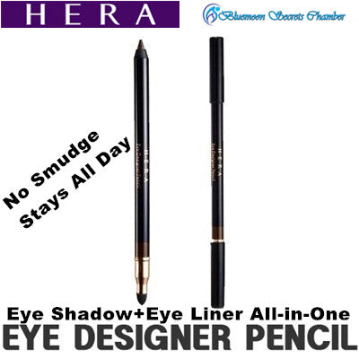 Hera Eye Designer Pencil/ Eye Shadow + Eyeliner All-in-One - Bluemoon Secrets Chamber