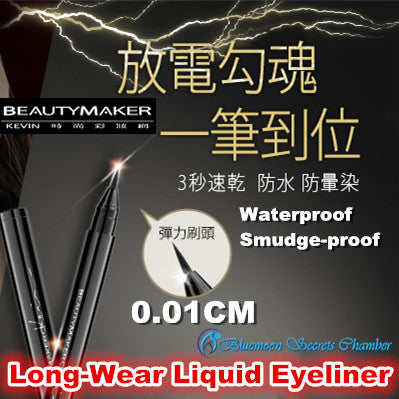 [Beauty Maker Kevin] Long-Wear Liquid Eyeliner 1.4g/一筆勾魂持久眼線液筆-極限黑 - Bluemoon Secrets Chamber