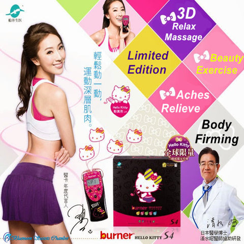 burner®Low frequency treatment device S4 (4 pads)- Hello Kitty Slimming Massager Black 倍熱®低週波治療器