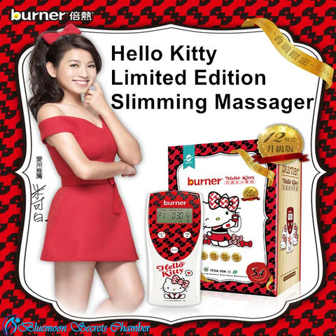 burner®Low frequency treatment device S4 (4 pads)- Hello Kitty Slimming Massager Red 倍熱®低週波治療器