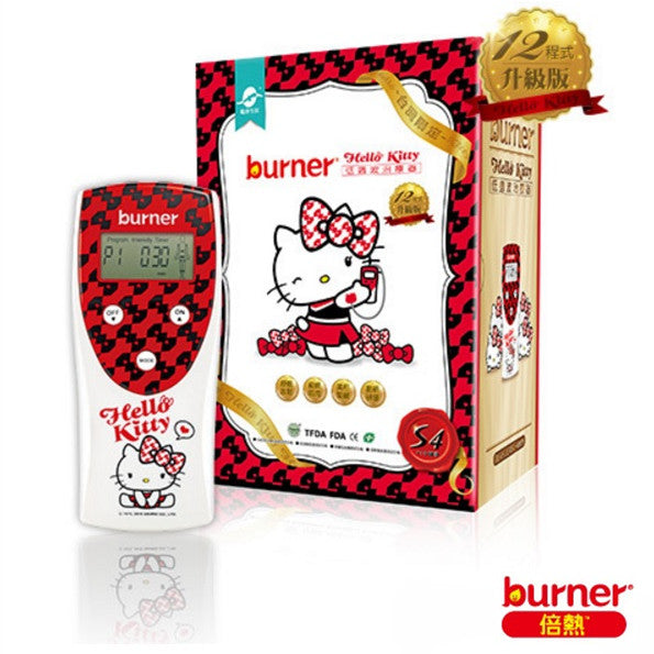 burner®Low frequency treatment device S4 (4 pads)- Hello Kitty Slimming Massager Red 倍熱®低週波治療器 - Bluemoon Secrets Chamber