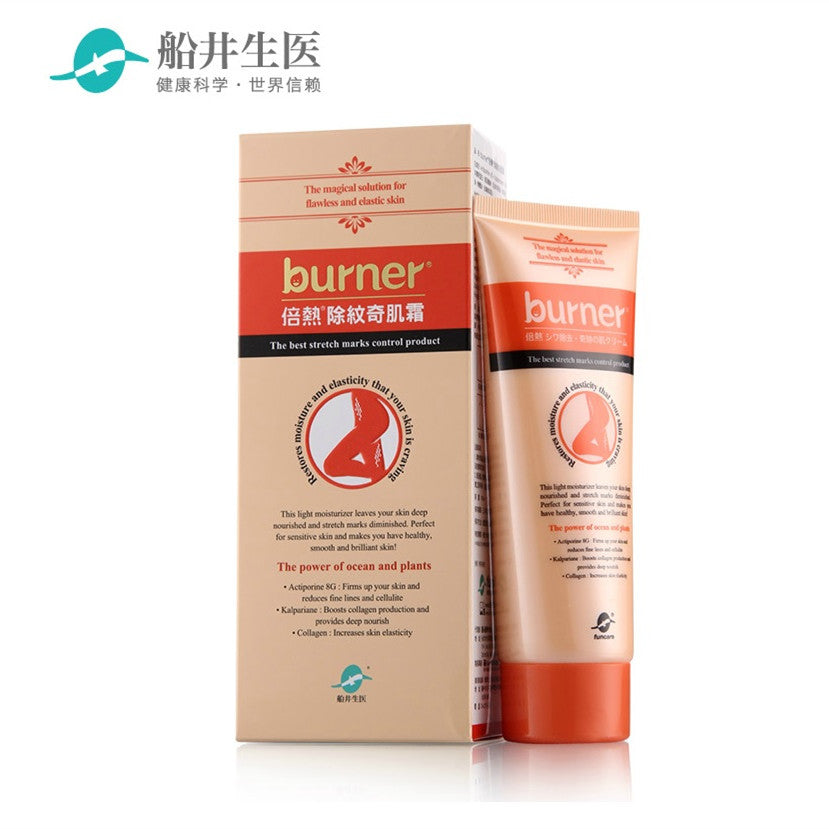 burner® Wrinkle Stretch Mark Cellulite Body Cream⭐倍熱® 撫紋奇肌霜100ml - Bluemoon Secrets Chamber