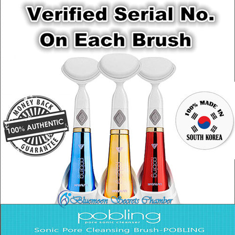 Pobling Pore 3D Sonic Cleanser☆Learn to Identify the Fake N Genuine Habalan Pobling