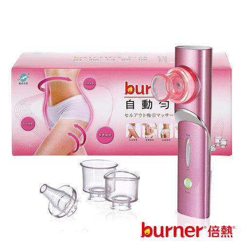 funcare Burner® Automatic Body Smoothing Machine |  船井burner 自動勻體機