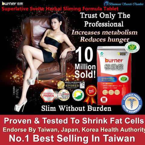 funcare burner® Superlative Svelte Herbal Slimming Formula Tablet⭐倍熱® 健字號極纖錠