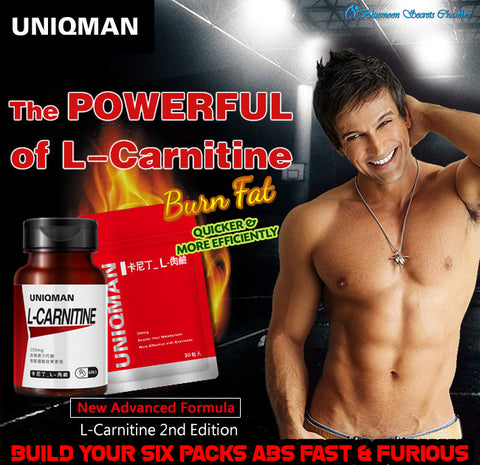 UNIQMAN L-Carnitine Complex Plus⭐卡尼丁_L-肉鹼二代