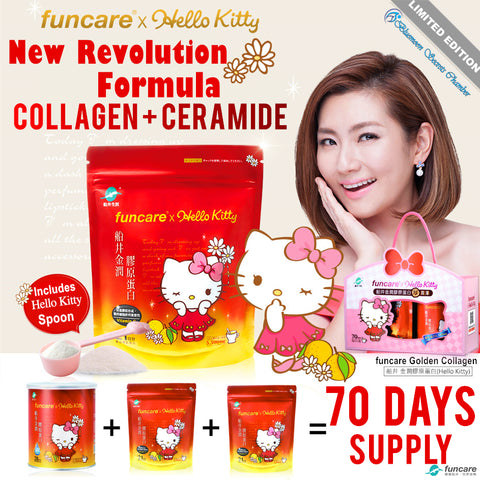 Funcare® Hello Kitty Golden Collagen 70 Days Combo Set (Limited Edition)⭐船井金潤膠原蛋白粉 70日