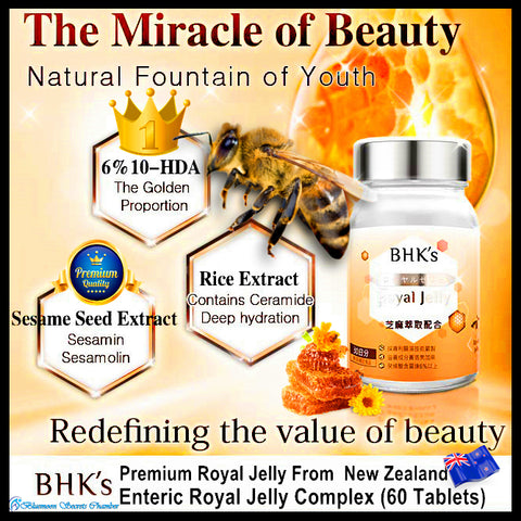 BHK's Enteric Royal Jelly Complex Tablets⭐蜂王乳錠