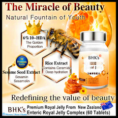 BHK's Enteric Royal Jelly Complex(60 tablets/bottle)⭐蜂王乳錠