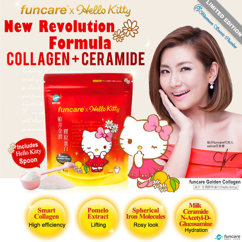 Funcare® Golden Collagen + Ceramide (Hello Kitty Limited Edition)⭐船井金潤膠原蛋白粉