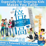 BHK's Patented YGF+Calcium Capsules【Height Increase】⭐ 專利倍高 膠囊 - Bluemoon Secrets Chamber