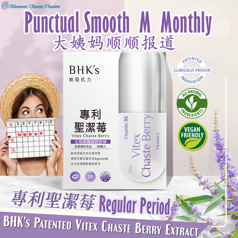 BHK's Patented Vitex Chaste Berry Extract Veg【Regular Period】⭐ 專利聖潔莓 素食膠囊