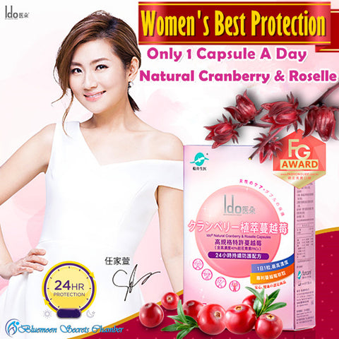 Funcare NATURAL CRANBERRY & ROSELLE CAPSULES (Halal)★船井植萃蔓越莓