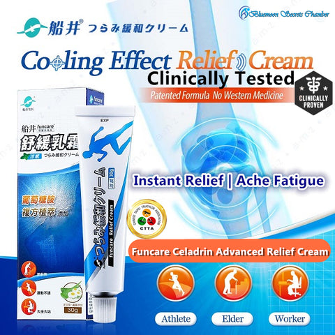 Funcare Celadrin Advanced Relief Cream⭐船井celadrin適立勁舒緩乳霜