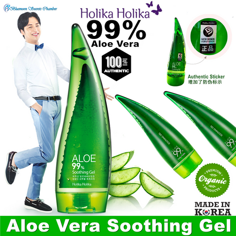 Holika Holika Aloe Vera 99% Soothing Gel 250ml ⭐ 韓國惑丽客99%天然芦荟胶