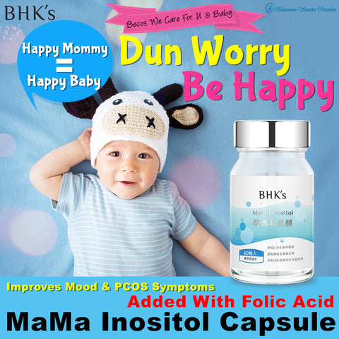BHK's Mama Inositol Be Happy Capsule⭐孕媽咪肌醇膠囊
