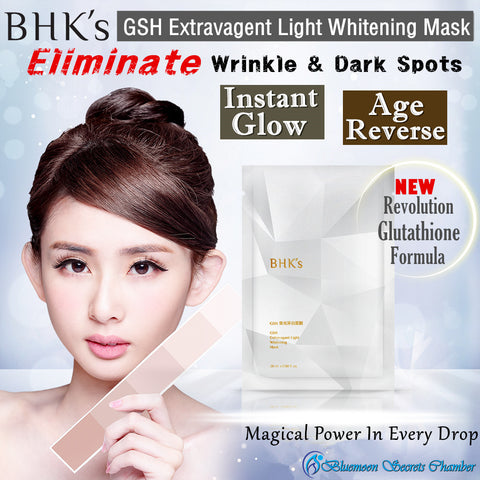 BHK's GSH Extravagant Light Whitening Mask 5pcs/奢光淨白面膜