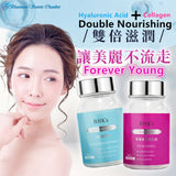 BHK's Dewy Bouncy Hydrating Combo Set⭐澎嫩水漾組 - Bluemoon Secrets Chamber