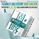 BHK's Patented UC-ll® Capsules (Joint Health)⭐專利UC-II固喀 膠囊 freeshipping - Bluemoon Secrets Chamber