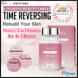 BHK's Luxurious Beauty EX Tablets ⭐ 極奢潤光錠EX freeshipping - Bluemoon Secrets Chamber