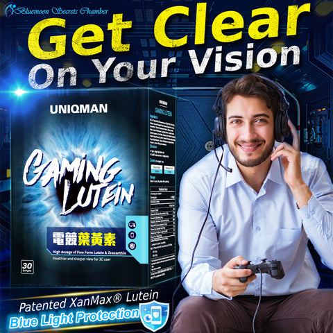 UNIQMAN Gaming Lutein Softgel ⭐電競葉黃素 軟膠囊