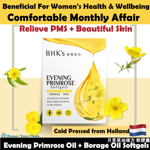 BHK's Evening Primrose Oil (Cold Pressed) Softgels ⭐ 月見草油複方 軟膠囊
