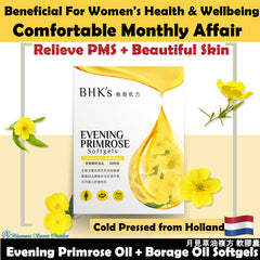 BHK's Evening Primrose Oil (Cold Pressed) Softgels ⭐ 月見草油複方 軟膠囊 - Bluemoon Secrets Chamber
