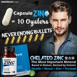 UNIQMAN Chelated Zinc Capsules ⭐ 螯合鋅 - Bluemoon Secrets Chamber