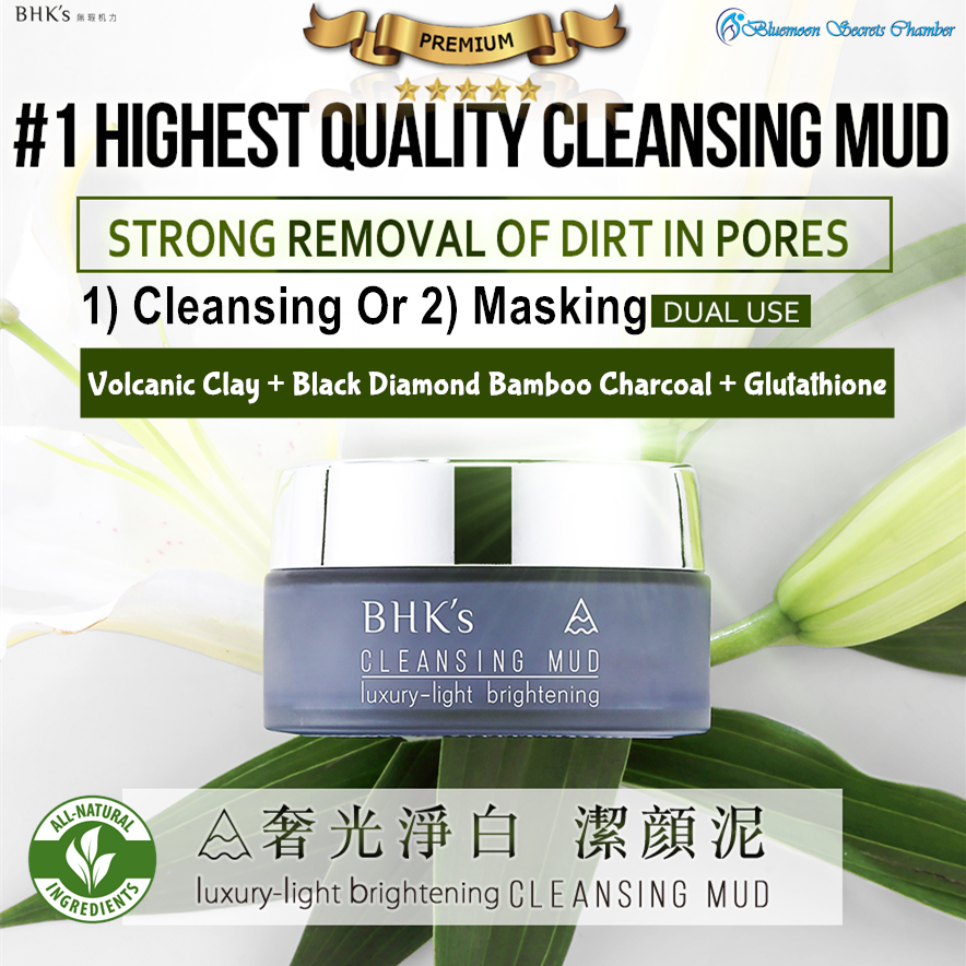BHK's Luxury-light Brightening Volcanic Mud Cleansing/Mask Dual Use120g⭐奢光淨白潔顏泥 - Bluemoon Secrets Chamber