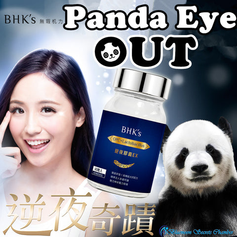 BHK's Black Eye EX Capsules⭐逆夜EX膠囊