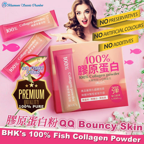 BHK's 100% Pure Collagen Powder【Skin Firmness】⭐100%膠原蛋白粉【澎潤Q彈】