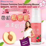 BHK's Crimson Feminine Care Cleansing Mousse【Intimate Wash 】⭐紅萃私密慕斯【私密潔淨】 - Bluemoon Secrets Chamber