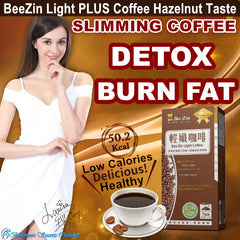 Bee Zin Light PLUS Coffee Hazelnut Taste 【Diet Coffee】⭐康萃美活非洲芒果輕孅咖啡 榛果口味 freeshipping - Bluemoon Secrets Chamber